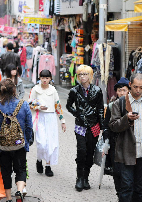 Outrageous Tokyo Street Style