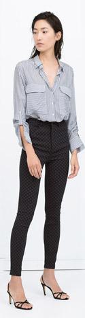 Zara Jacquard High Waist 5 Pocket Jeans