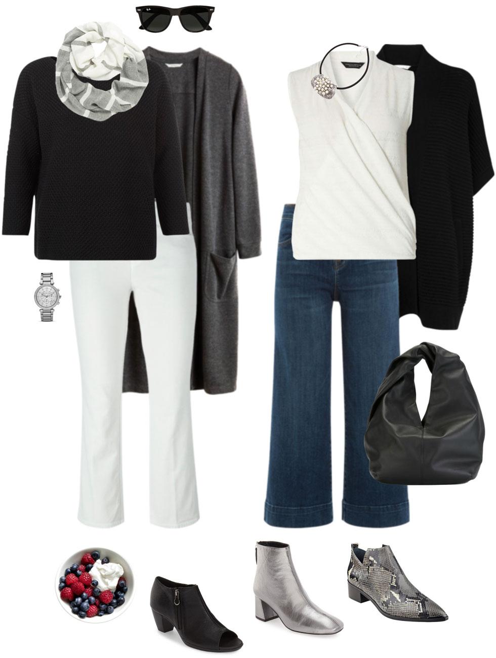 Ensemble: Transitional Black, White & Grey