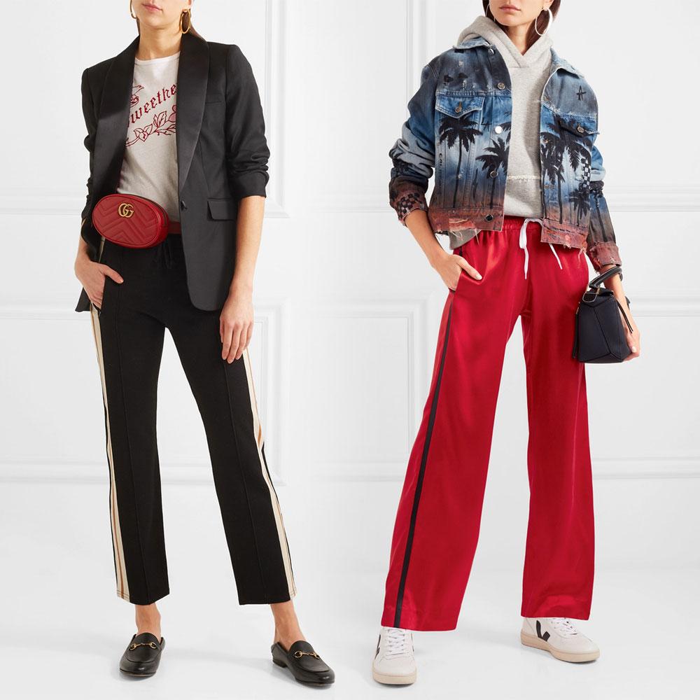 Fashion Trend - Fringe Trend: Modern Retro Track Pants